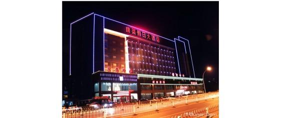 银川唐渠大酒店