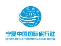 宁夏中国国际旅行社 (1)