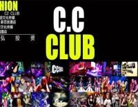 CC CLUB (4)
