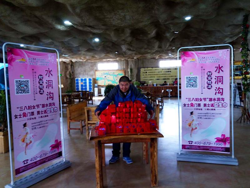 宁夏旅游景点水洞沟妇女节活动