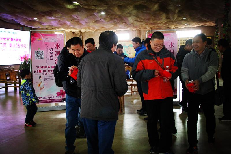 银川旅游景点水洞沟妇女节活动