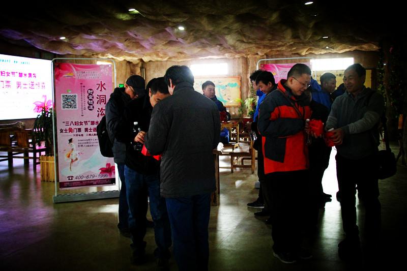 银川旅游水洞沟妇女节活动