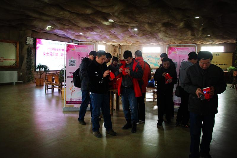 宁夏旅游水洞沟妇女节活动
