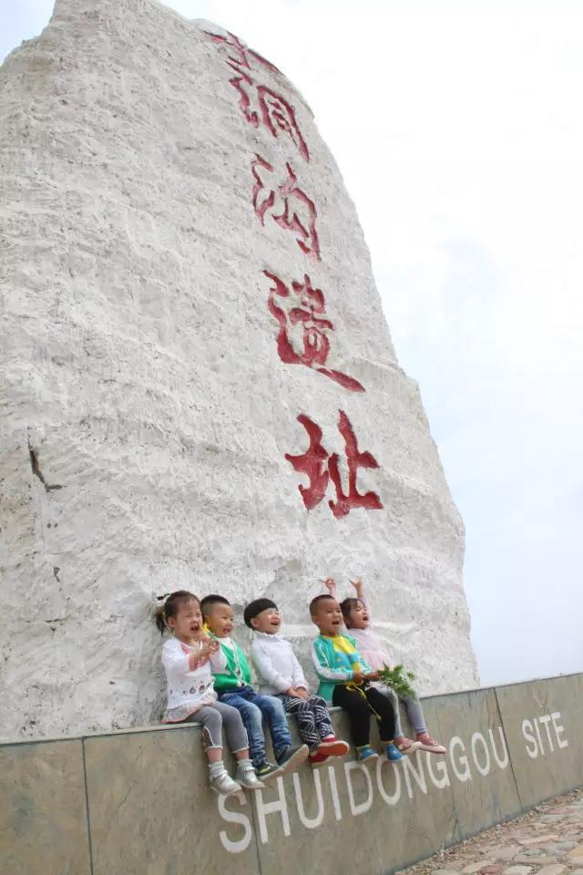 宁夏旅游水洞沟遗址标志碑