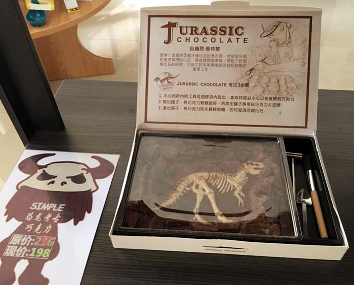 宁夏旅游景点水洞沟化石巧克力