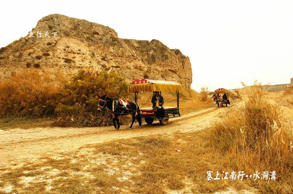 宁夏旅游攻略之水洞沟特色交通体验