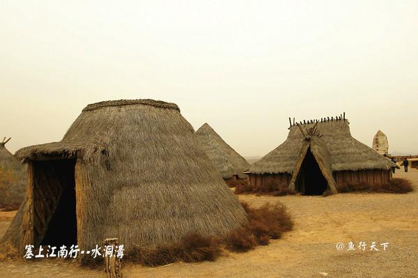 银川旅游景点推荐水洞沟村原始部落