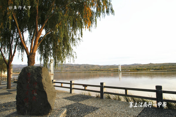 宁夏沙坡头黄河美景