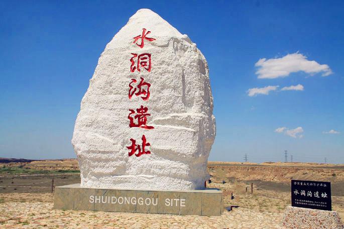 宁夏5a级旅游景区有哪些?及其地理分布特点.