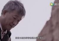 长城遗址保护宣传片 (1132播放)