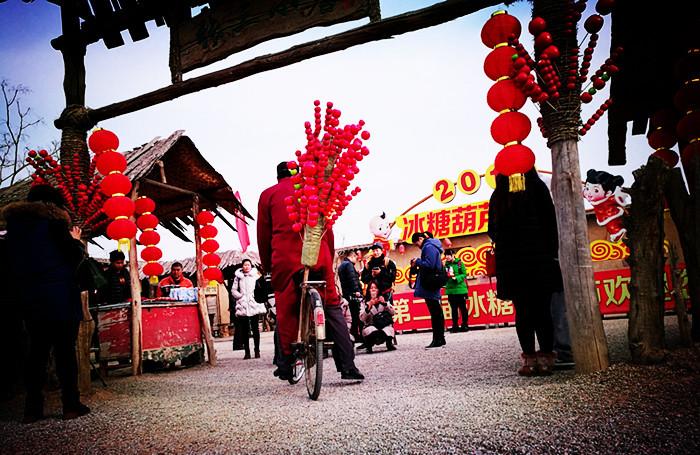 银川旅游攻略水洞沟冰糖葫芦节