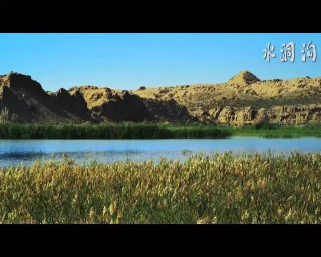 周末旅行家力荐银川旅游景点水洞沟!