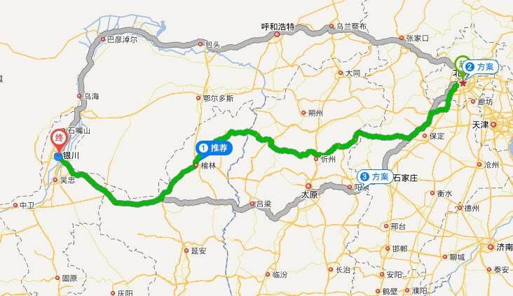 宁夏旅游攻略:北京到宁夏多少公里,北京到宁夏旅游线路!
