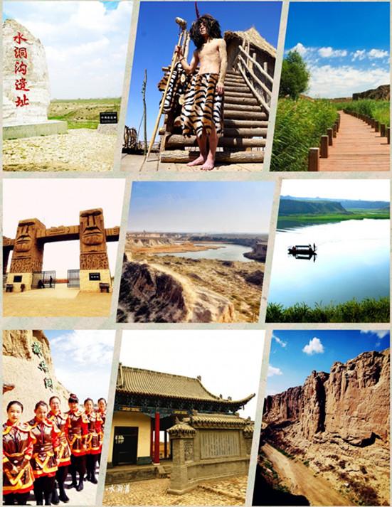 宁夏银川旅游必去水洞沟遗址