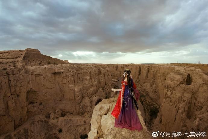 宁夏旅游景点水洞沟大峡谷COSPLAY美图