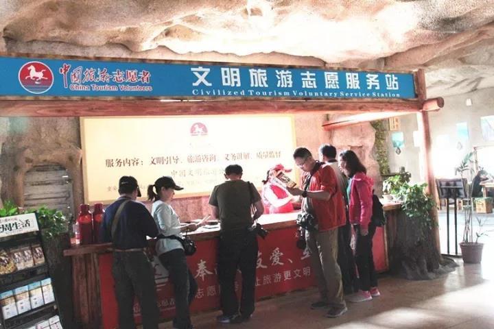 宁夏水洞沟旅游区志愿者服务站