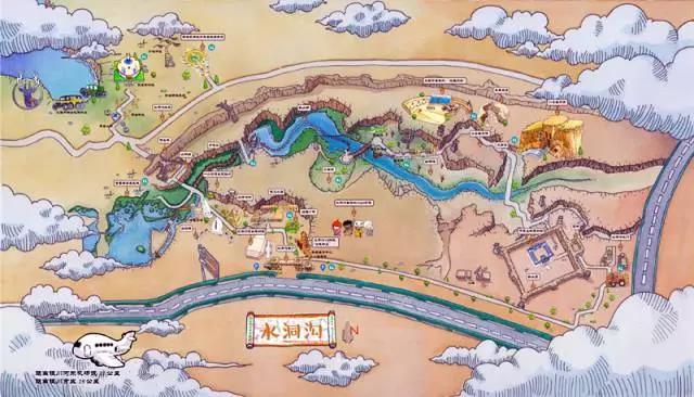 宁夏旅游水洞沟小程序