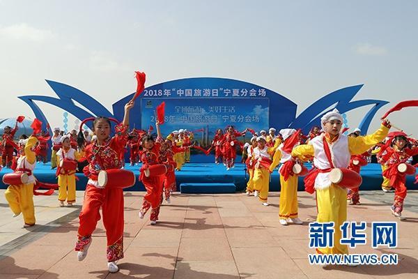 中国旅游日水洞沟