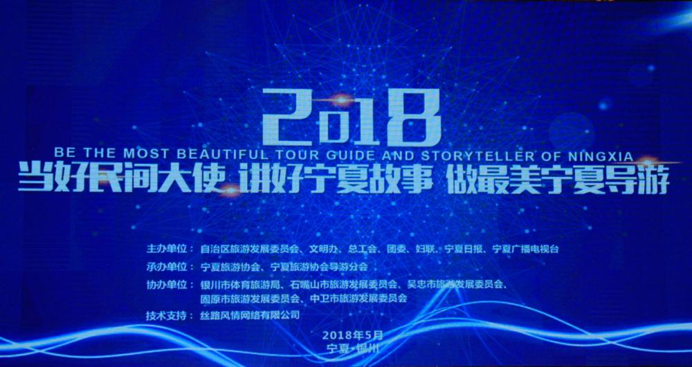 QQ图片20180522161123