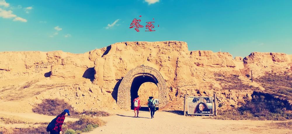 银川旅游水洞沟