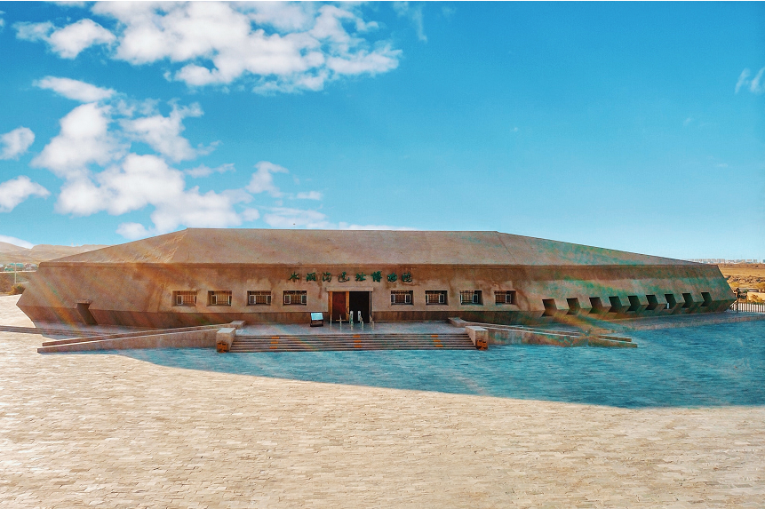 水洞沟博物馆