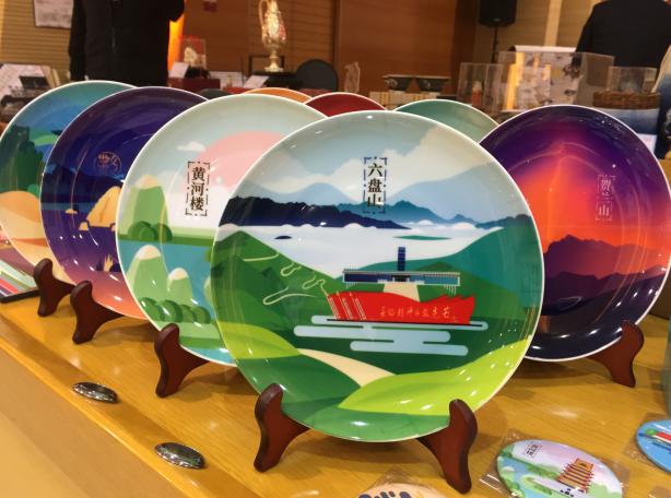 宁夏旅游文创产品