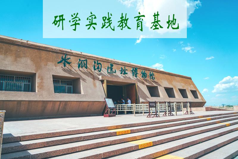 宁夏旅游博物院011